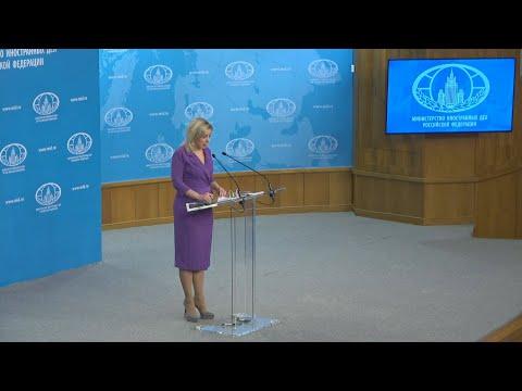 Мария Захарова: США готовятся к выходу из Договора о всеобъемлющем запрете ядерных испытаний