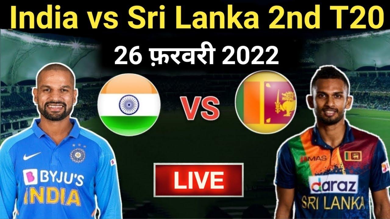 LIVE – IND vs SL 2nd t20 Match Live Score, India vs Sri Lanka Live Cricket match highlights today