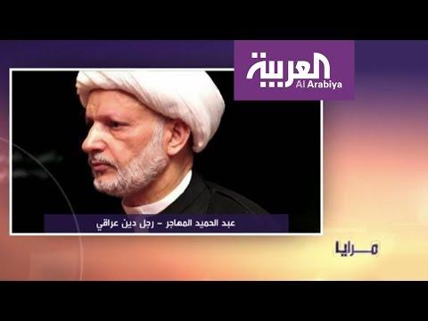 مرايا: من يعطل ظهور المهدي؟  - نشر قبل 2 ساعة
