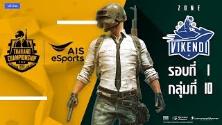 DAY14   PUBG Mobile Thailand Championship 2019 official partner with AIS