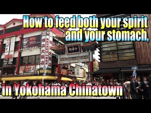 【Tokyo Guide Ep.33】YOKOHAMA CHUKAGAI #tokyoextra #東京EXTRA