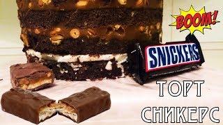 "Торт настоящий  ""Сникерс"". Рецепт супер крема / Cake SNICKERS. Recipe nuts & chocolate"