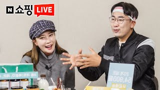 [네이버쇼핑라이브] 샐러드보울 기획전 with언더포티 …