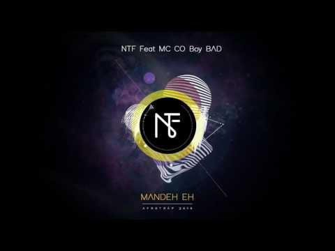 NTF - Mandeh eh Feat MC CO Boy Bad ( OFFICIAL AUDIO) BY Screambeats and mixed by MC CO.