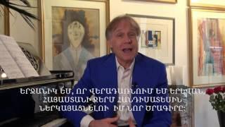 Ռիշար Կլայդերմանի տեսաուղերձը հայ հանդիսատեսին