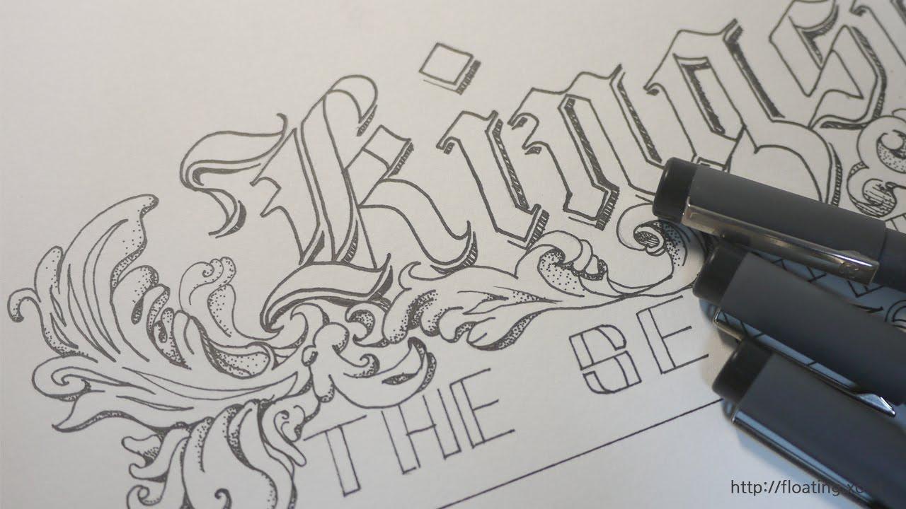 39 Kingsman 39 Calligraphy Drawing Youtube