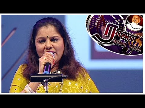 'Pattu Solli Paada Solli' by Sadhana Sargam | Ilaiyaraaja Live Show