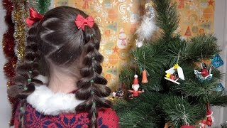 Новогодняя прическа Елки. Объемная коса на резинках // New Year Tree hairstyle