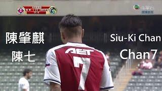 Video Siu-Ki Chan (陳肇麒) ST 🇭🇰 || South China (南華) || Goals, Assists & Skills || 2014-2016 || download MP3, 3GP, MP4, WEBM, AVI, FLV Agustus 2017