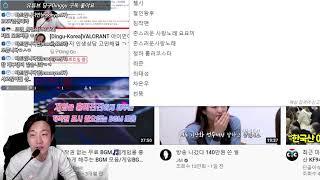 [Dingu-Korea]VALORANT 아이언에서 브론…