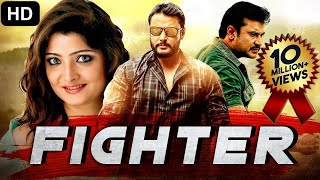 Fighter 2018 - South Indian Movies Dubbed In Hindi Full Movie 2017 New | Hindi Movie | Indian Movie