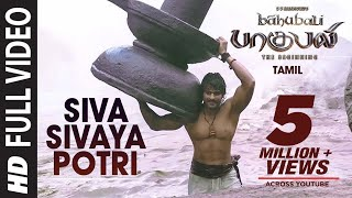Baahubali Video Songs Tamil | Siva Sivaya Potri Video Song | Prabhas, Rana, Anushka, Tamannaah