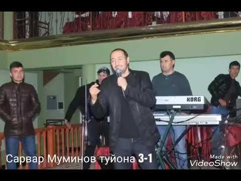 Сарвар Муминов туйона 3-1