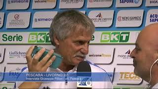 Pescara - Livorno 2-1 - Giuseppe Pillon