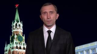 Путин новогоднее обращение прикол