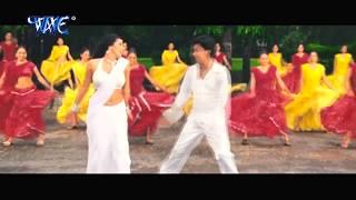 Na Tu Kuch Kaha - ना तू कुछ कहs ना हम कुछ कही - Darar - Bhojpuri Hit Songs HD