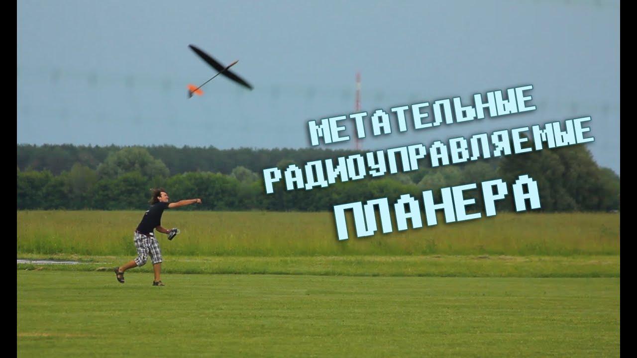 Самолёт на радиоуправлении Precision Aerobatics Ultimate AMR .