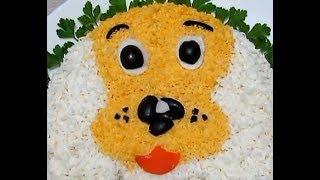 Желтая  Собачка слоеный салат с мясом