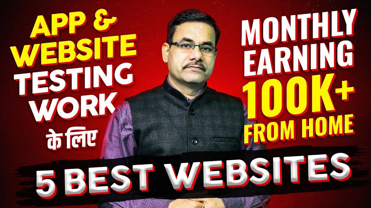 a legjobb weboldal ahol pénzt lehet keresni