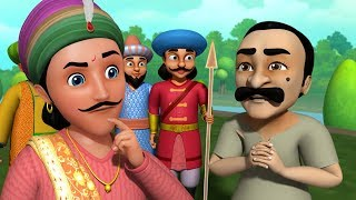 Birbal the Detective   Bengali Stories Collection for Kids   Infobells