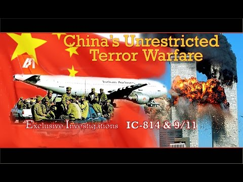 9/11 Documentary: China's Unrestricted Terror Warfare (Must Watch The Hidden Truth)