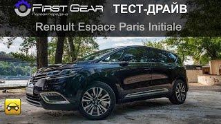 """Renault Espace Initial Paris: тест-драйв от """"Первая передача в Украине"""""""