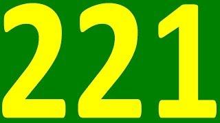АНГЛИЙСКИЙ ЯЗЫК ПО ПЛЕЙЛИСТАМ УРОК 221 УРОКИ АНГЛИЙСКОГО ЯЗЫКА АНГЛИЙСКИЙ ДЛЯ НАЧИНАЮЩИХ С НУЛЯ