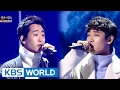 Park Jaejung & Park Yijeong - Magic Castle | 박재정 & 박이정 - 마법의 성 [Immortal Songs 2 / 2017.02.11]