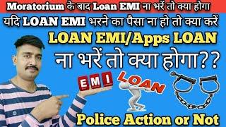 LOAN EMI not Paid after Moratorium.यदि बैंक LOAN EMI CREDIT BILL  ना भरें तो बैंक क्या कर सकता है