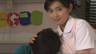 看護実習が始まり、琴子は吉田トヨというおばあちゃんの担当となった。...
