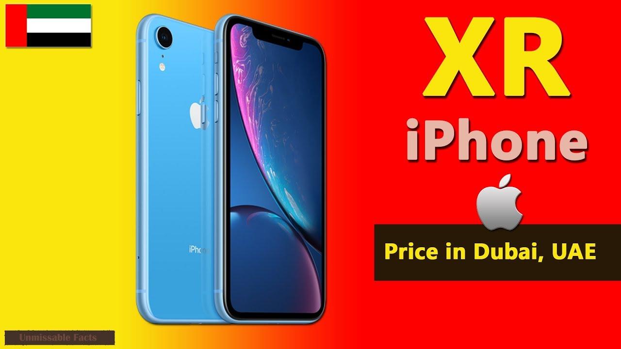 iPhone XR price in Dubai, UAE | Apple iPhone XR specs, price in Dubai, UAE