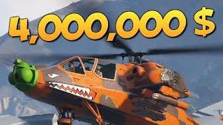 GTA ONLINE - КУПИЛИ ВЕРТОЛЕТ АКУЛУ ЗА 4000000$ #341