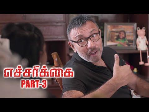 Echarikkai Tamil Movie Part 3 | Sathyaraj,...
