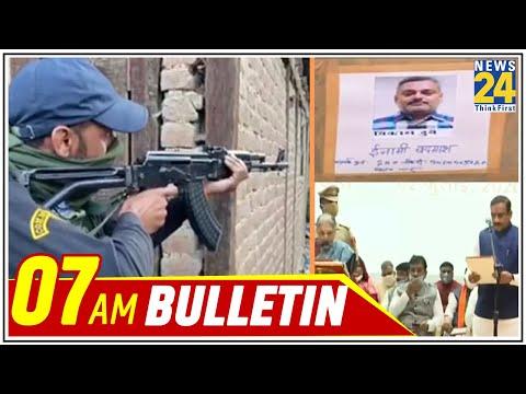 7 AM News Bulletin | Hindi News | Latest News | Top News | Today's News | 7 July 2020 || News24