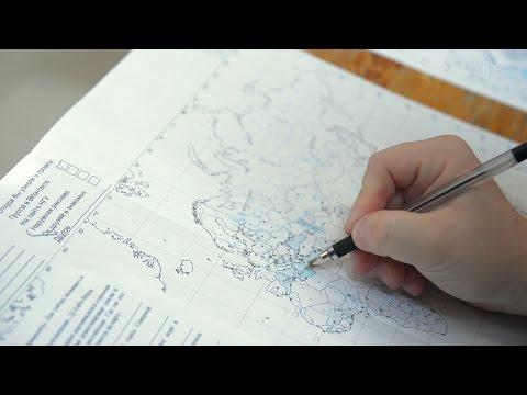 Карта Краснодарского края Инфокарт все карты сети