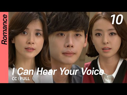 [EN] 너의목소리가들려, I Can Hear Your Voice, EP10 (Full)