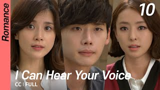 I Can Hear Your Voice EP10 너의 목소리가 들려