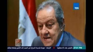 حوار خاص | تقرير عن المسيرة السياسية   لوزير السياحة الاسبق  منير فخري عبد النور