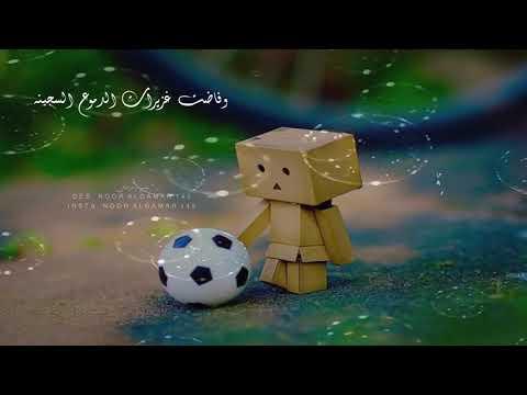 شيلة ياصاحبي ،، كلمات الشاعر : منصور الدمجاني ،، اداء المنشد : عبدالعزيز المرواني  (تصميمي)