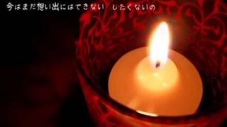 柴田淳 - 夢