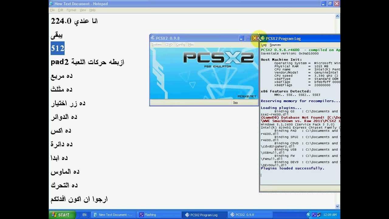 pcsx2 0.9.8