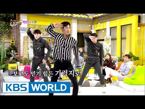 TVXQ Yunho shows off his good-as-ever dance moves! [Happy Together / 2017.10.12]
