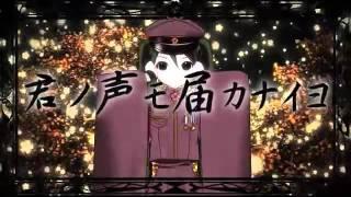 黒うさP feat.実谷なな - 千本桜
