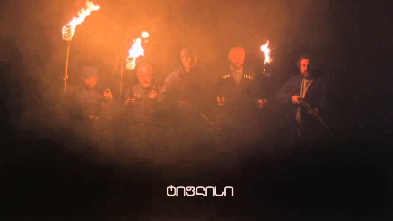 ტიფლისი  Soundtrack