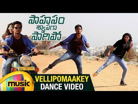 AR Rahman | Vellipomaakey Dance Video |...