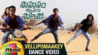 Download Hindi Video Songs - AR Rahman   Vellipomaakey Dance Video   Viva Shannu and Rashmi   Saahasam Swaasaga Saagipo