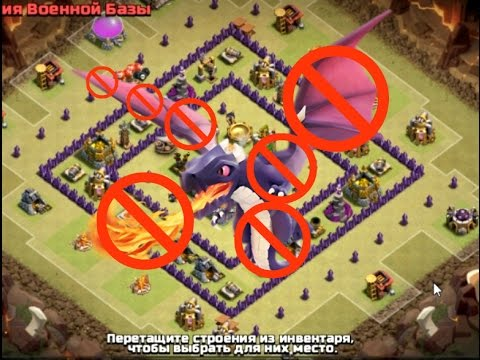 Clash of clans 7 best cw anti