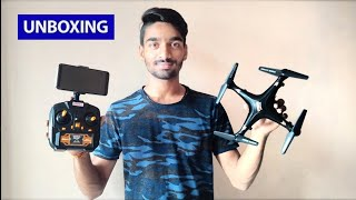 Vision drone unboxing videos in Telugu,drones unboxing videos in Telugu| #visiondrones |dronesTelugu