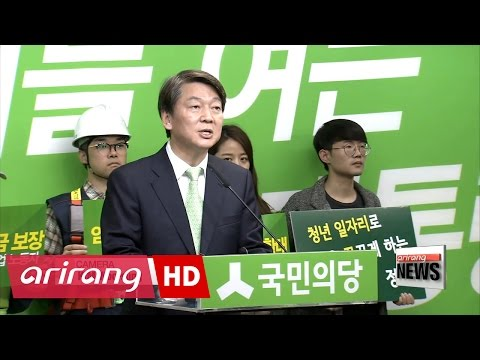 Ahn vows to improve working conditions, seek public participation in gov't