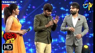 Intro | Dhee Jodi | 3rd April 2019 | ETV Telugu